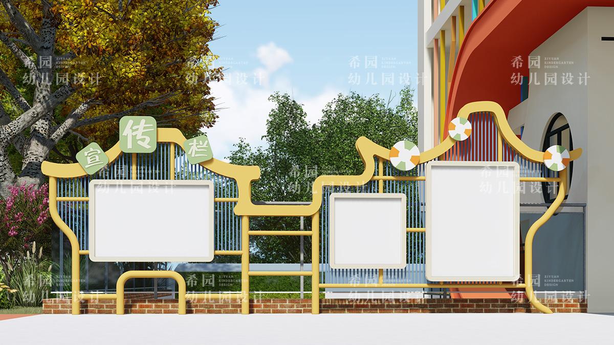 幼儿园宣传栏应如何设计