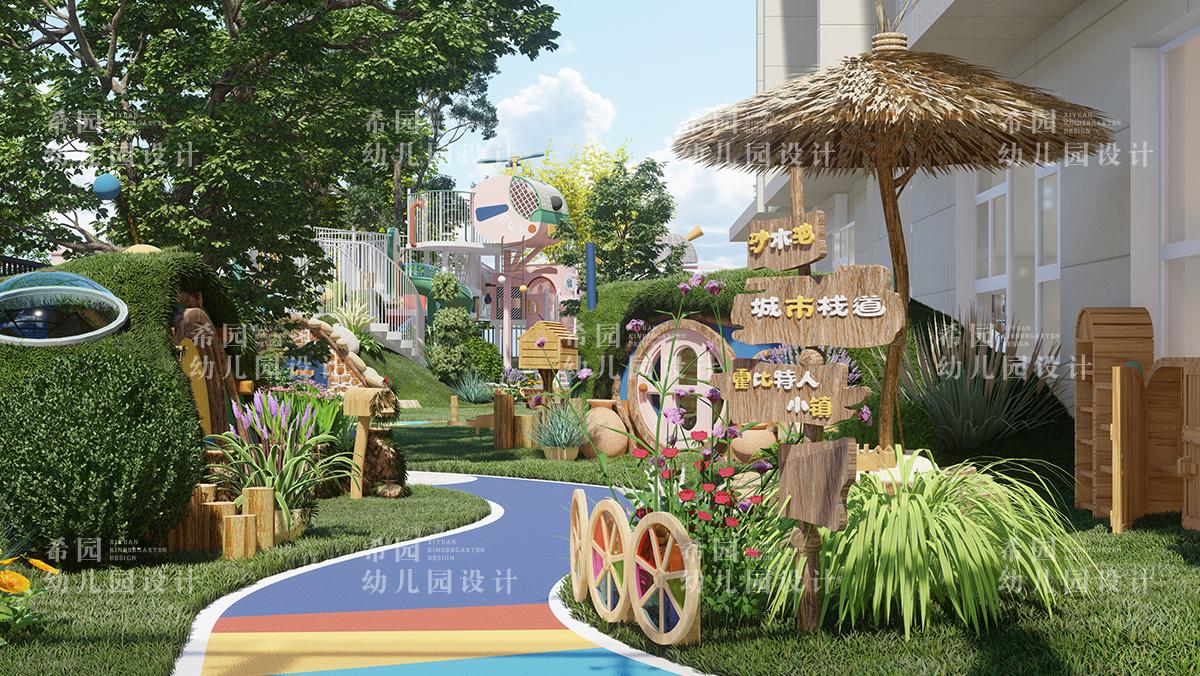 幼儿园户外主题小镇,带着孩子去冒险