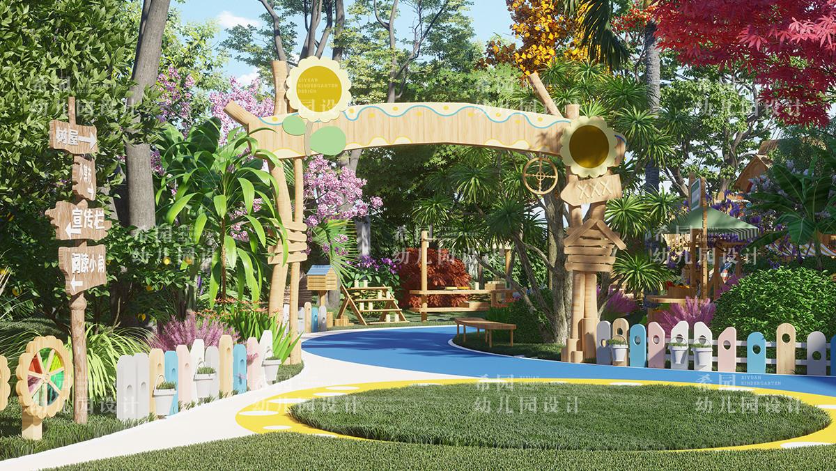 """""""随季应变""""的绿色生态幼儿园设计"""