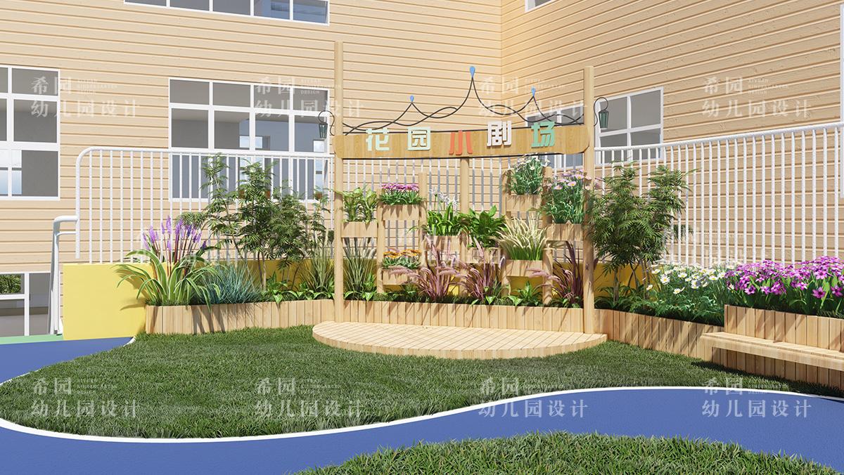 幼儿园花园小剧场如何创建